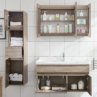 MELOWAV 迈勒 M-6267A 浴室柜组合洗手盆实木 80CM