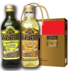 翡丽百瑞 优选混合+优选特级初榨橄榄油礼盒500ml*2 食用油 中秋送礼 (FILIPPO BERIO)