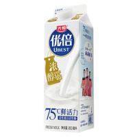 有券的上:Bright 光明 优倍 950ml 浓醇鲜奶鲜牛奶