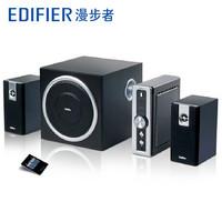 Edifier 漫步者 C2 2.1声道 多媒体音箱