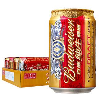 Budweiser 百威纯生啤酒 330ml*24听 *4件