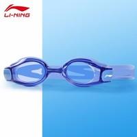 LI-NING 李宁 558 508近视/平视高清泳镜+镜盒