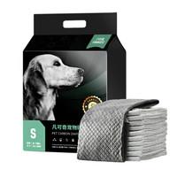 凡可奇 狗狗尿片碳尿片 XL-60*90cm 20片 大型犬适用 *3件
