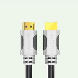 XMW 鑫魔王 HDMI2.0 音视频连接线 1m
