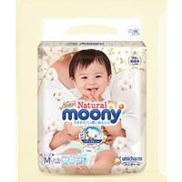 Moony 尤妮佳皇家系列 婴儿纸尿裤 M64片 *3件