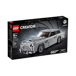 LEGO 乐高 车模系列 典藏TH 10262 詹姆斯邦德 DB5 AstonMartin