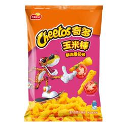 奇多(Cheetos)零食 休闲食品 粟米棒鲜浓番茄味90克 *3件