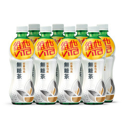 维他奶 维他岩香无糖乌龙茶 500ml*8瓶 *2件 +凑单品