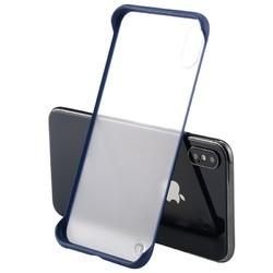 鸿慕  IPhone X 超薄边框磨砂手机壳