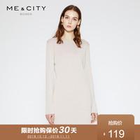 MECITY女装 毛织中长款金属丝连衣裙