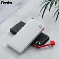 Benks PBM01 移动电源 10000mAh MFI认证