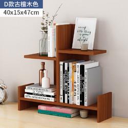 环保加厚树形小书架置物架 落地书架现代创意小书柜客厅_D款古檀木色,时尚创意设计