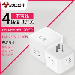 BULL 公牛 GN-UEB04W 4插位魔方插座