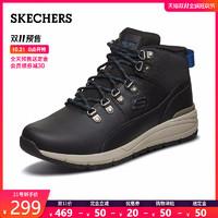 Skechers 斯凯奇 66180 男士户外靴