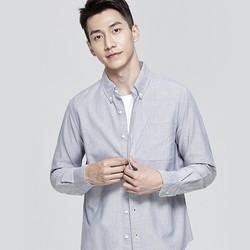 VANCL 凡客诚品 1093123 男士修身条纹衬衫