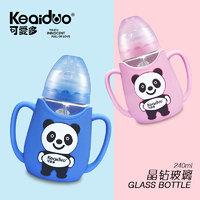 Cutebaby 可爱多 婴儿玻璃奶瓶 240ml