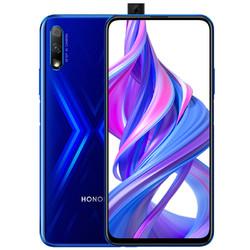 HONOR 荣耀 9X 智能手机 4GB+64GB