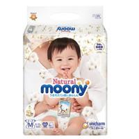 moony 尤妮佳 Natural 皇家系列 婴儿纸尿裤  M号 64片 *2件