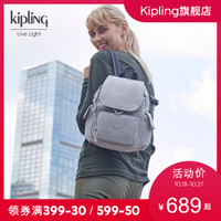 Kipling男女款迷你帆布轻便双肩背新款时尚双肩包|CITY PACK MINI 浅色牛仔灰