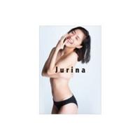 松井珠理奈1st写真集松井珠理奈 1st写真集 Jurina