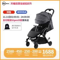 [陈赫同款]HBR虎贝尔S1pro19婴儿车轻便折叠可坐躺避震婴儿推车X
