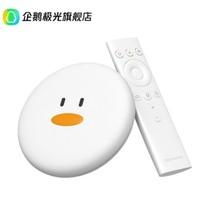 Tencent 腾讯 企鹅极光 2代 电视盒子