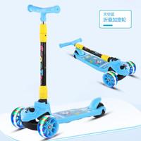 儿童三轮闪光轮滑板车