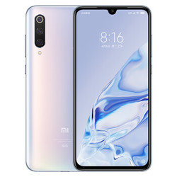 小米9 Pro 5G 骁龙855Plus 30W无线闪充 NFC 8GB+128GB 梦之白 双卡全网通 拍照智能新品游戏手机