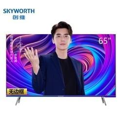 Skyworth 创维 65H20 65英寸 4K 液晶电视