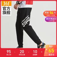 361度男裤2019冬季新款运动长裤361休闲舒适透气针织运动裤男y