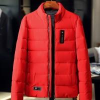 南极人 男士棉衣男2019冬季保暖休闲青少年初中高中学生冬装棉服外套