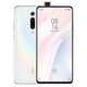 绝对值:Redmi 红米 K20 Pro 尊享版 智能手机 8GB+512GB 2499元包邮(需100元定金、用券)
