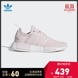 阿迪达斯官网adidas 三叶草NMD_R1 W女鞋经典运动鞋休闲鞋B37652 如图 37
