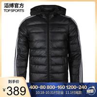 adidas neo阿迪休闲2019男子M DOWN JKT 1羽绒服FK9923 FK9923 L