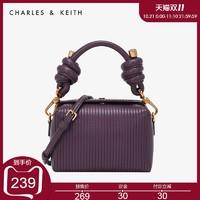小方包CK2-80270149纯色扭结饰女士手提单肩包