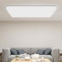 小米 米家智能LED客厅吸顶灯 客厅卧室灯 长方形现代简约餐厅灯智能控制 95W