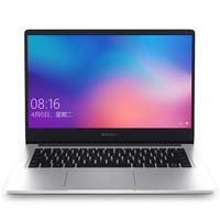 RedmiBook 14 锐龙版 全金属超轻薄(AMD Ryzen R7-3700U 16G 512G PCIe 全高清