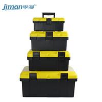 JIMAN 季漫 工具箱收纳箱(17寸)加厚款