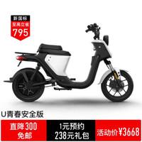 小牛(XIAONIU) 小牛电动车U新国标版青春版