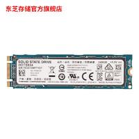 Toshiba 东芝 Q200 EX M.2 2280 SSD NGFF 240G固态硬盘