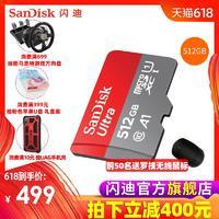 SanDisk闪迪512g内存卡 高速tf卡手机储存卡通用micro sd卡存储卡