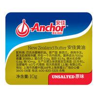 安佳 Anchor  淡味黄油 20*10g 新西兰进口 动脂黄油 (折后17.9,满额送安佳打蛋器)