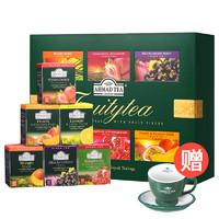 亚曼AHMAD TEA 6种果味红茶 礼物礼盒装百香果柠檬草莓果味袋泡茶2g*60包
