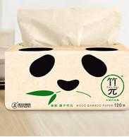 心相印竹派π抽纸竹纤维本色纸抽家用整箱实惠装家庭装竹浆婴儿纸