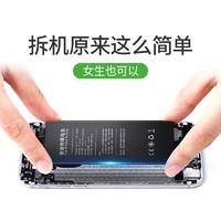 UGREEN 绿联 苹果6s /7/7p电池