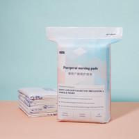 EMXEE 嫚熙 孕产妇产褥垫 10片 *10件