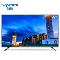 创维(SKYWORTH) 55M7S 55英寸25核64位超高清平板液晶电视 2G 8G大内存
