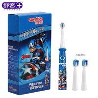 舒客  儿童充电式全自动声波电动牙刷