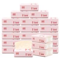良布(DELLBOO)本色抽纸 纸巾80抽餐巾纸 不漂白 面巾30包整箱 竹浆纸 婴儿纸巾
