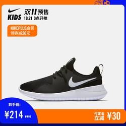 Nike 耐克官方NIKE TESSEN 大童运动童鞋AH5232 AH5234